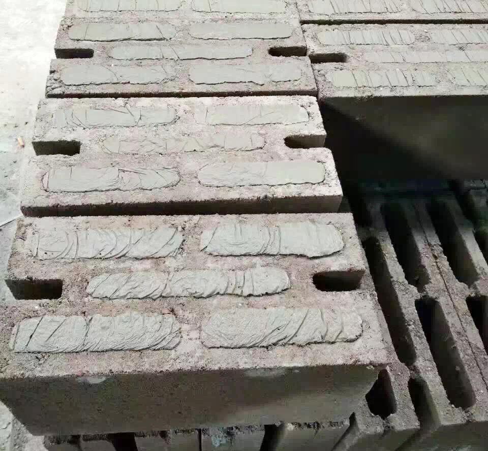 混凝土空心保温砌块(发泡填充)