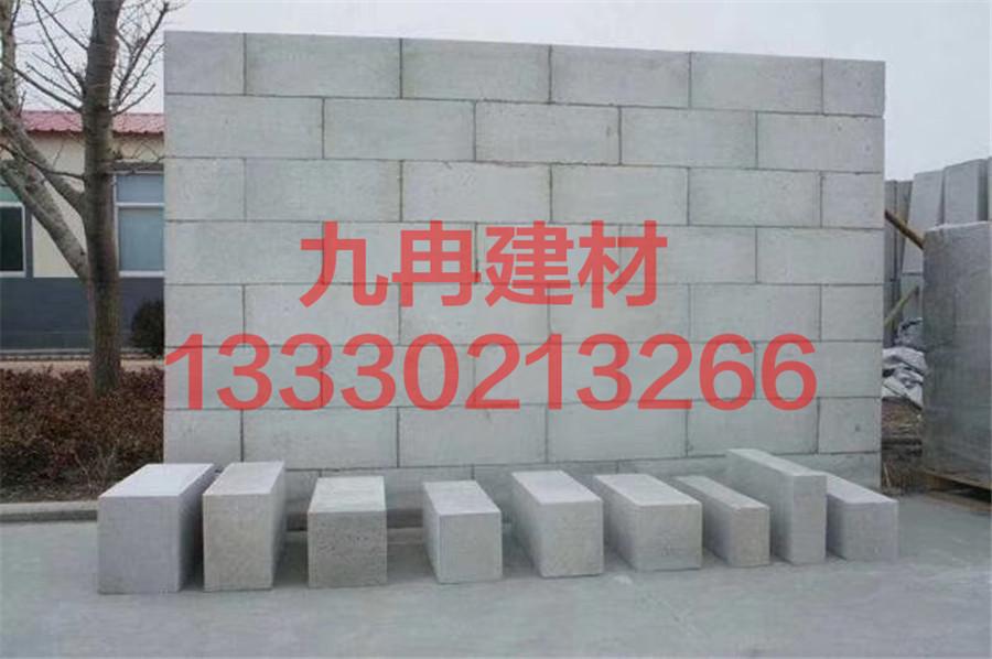 混凝土实心砌块样板